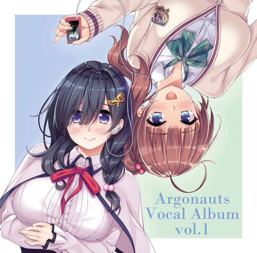 Argonauts Vocal Album vol.1